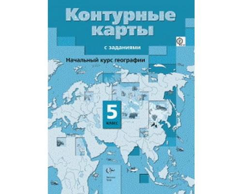 Контурные карты География 5 класс Летягин