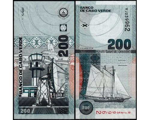 Банкнота 200 Эскудо Кабо-Верде 2005 (300) /БЕЗ СКИДКИ/
