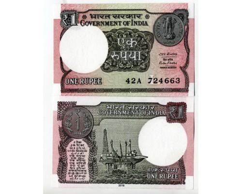 Банкнота 1 рупия Индия 2016 (P) /БЕЗ СКИДКИ/