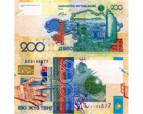 Банкнота 200 тенге Казахстан /БЕЗ СКИДКИ/