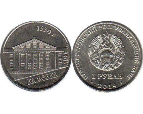 БЕЗ СКИДКИ Монета 1 рубль Приднестровье Город Каменка