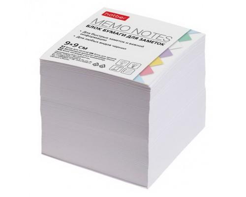 Блок бумажный для записей белый Hatber 9*9*9см