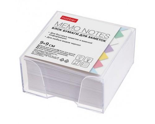 Блок бумажный для записей белый Hatber 9*9*4,5см в пластиковом боксе
