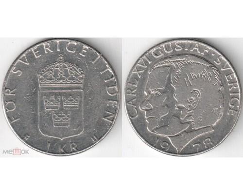 БЕЗ СКИДКИ Монета 1 крона Швеция