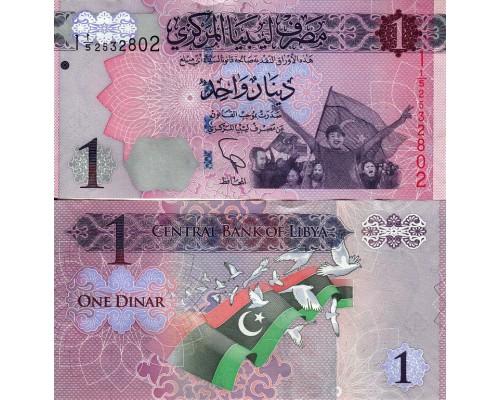 БЕЗ СКИДКИ Банкнота 1 динар Ливия 2013 KR