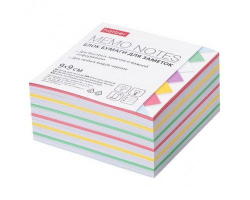 Блок бумажный для записей цветной 9*9*4,5см 4 цвета