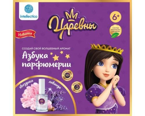 "Набор Азбука парфюмерии ""Царевны"", Соня"